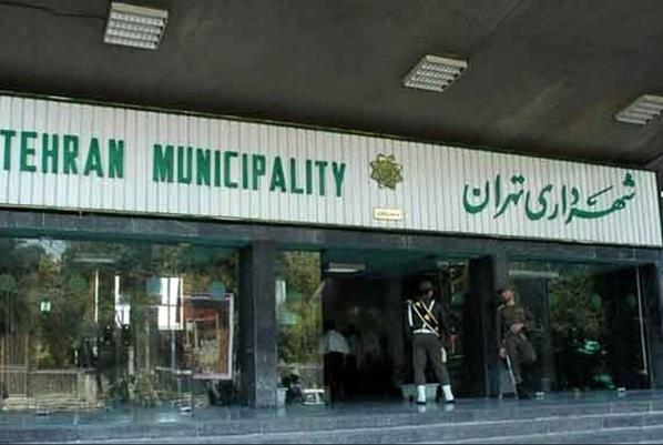 استخدامِ سه روزه در شهرداری تهران+سند