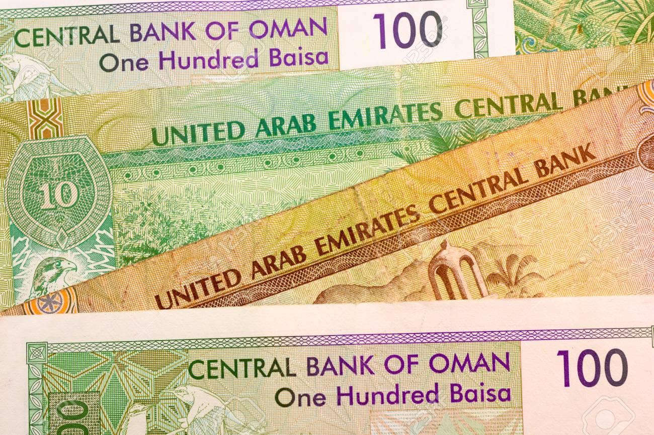 قیمت ریال عمان | بررسی اسکناس ریال عمان