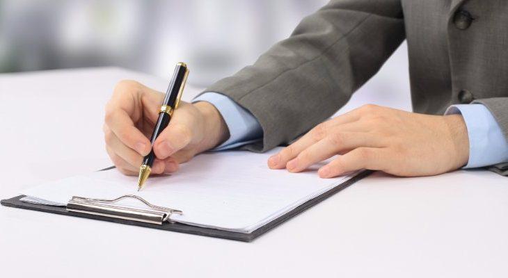 نامه اداری / چطوری نامه اداری بنویسیم؟