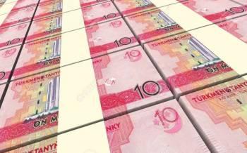 قیمت منات ترکمنستان | بررسی اسکناس منات