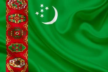 معرفی کشور ترکمنستان
