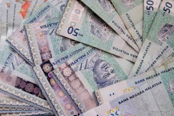 قیمت رینگیت مالزی | بررسی اسکناس پول مالزی