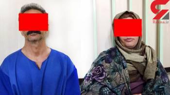 گفتگو با زن تهرانی که دستور بریدن سر شوهرش را داد