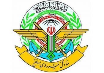 هشدا نیروهای مسلح ایران به آمریکا | منتظر عواقب کارتان باشید