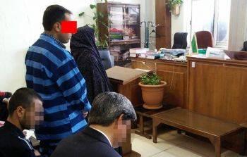 قتل شوهر سوم با همدستی مرد غریبه