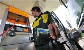 قیمت بنزین در سال 98 چقدر می شود؟
