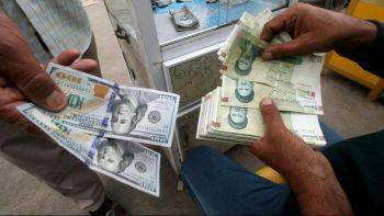 پیش بینی قیمت دلار نیمه اول 98