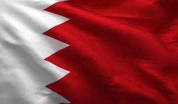 معرفی کامل کشور بحرین | نگاهی به تاریخچه و فرهنگ مردم