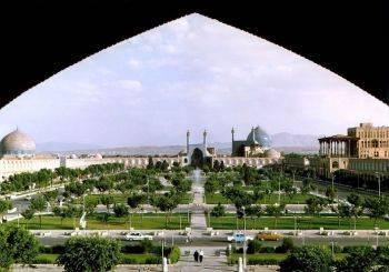 آگهی های امروز نیازمندی های اصفهان