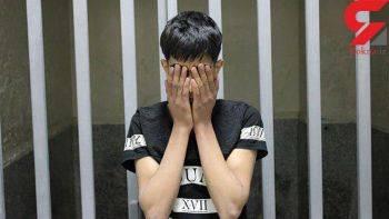 بازداشت پسر 12 ساله افغان به خاطر آزار دختر 4 ساله در ورامین + عکس