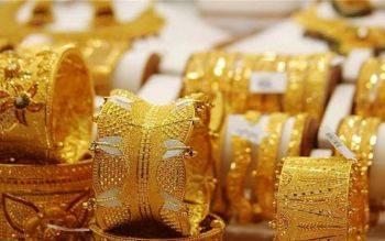 سرمایه گذاری در طلا چه فوایدی دارد؟