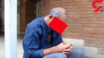 قتل 2 دختر خوشگذران در تهران / مرد اعتراف تلخی کرد + عکس و جزئیات