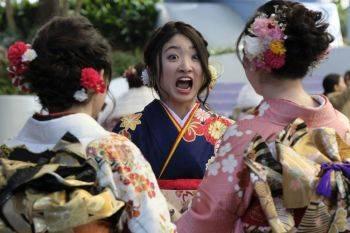 جشن بلوغ در ژاپن