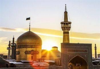 محبوبیت سفر به مشهد در نوروز (آرامش سفر)