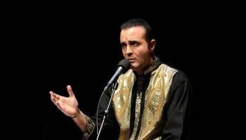اجرای کنسرت سینا سرلک در شهرستانها