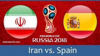 ساعت بازی ایران اسپانیا / امید ابراهیمی می رسد