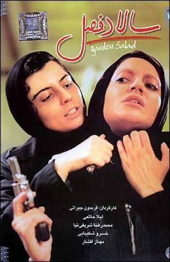 بیوگرافی الناز صادقی / عکس الناز صادقی