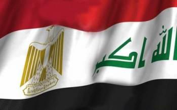 معرفی کشور عراق