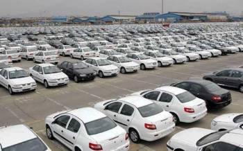 پیش بینی قیمت خودرو