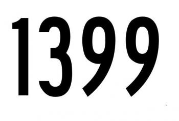 تقویم 99 بهمراه دانلود و مناسبت ها و تعطیلات