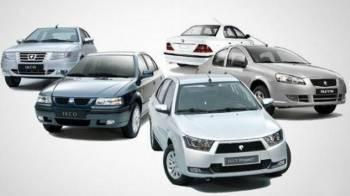 قیمت خودرو | قیمت خودروهای داخلی امروز