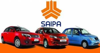 قیمت خودرو سایپا / قیمت خودرو