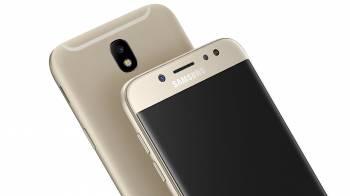 قیمت گوشی سامسونگ j7 pro 2017 + مشخصات