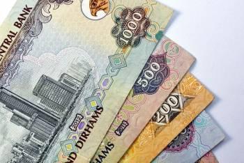 قیمت درهم امارات | نرخ درهم امارات | قیمت روز درهم