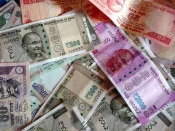 قیمت روپیه هند | بررسی اسکناس روپیه هندوستان