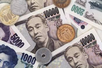 قیمت ین ژاپن | بررسی عکس و تصویر اسکناس ین ژاپن