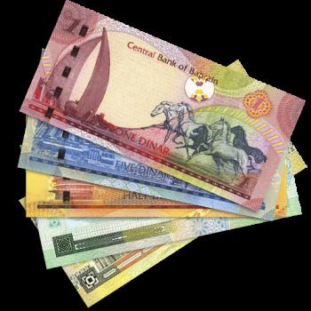 قیمت دینار بحرین | بررسی اسکناس دینار بحرین
