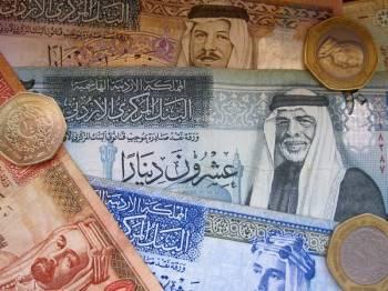 قیمت دینار اردن | بررسی اسکناس دینار اردن