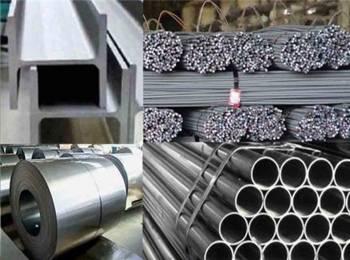 قیمت آهن | قیمت روز آهن و میلگرد