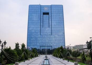 تحریم مجدد بانک مرکزی چه فرقی با تحریم قبلی دارد؟