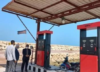 شروع به کار نخستین پمپ بنزین ساحلی کشور با ورود دستگاه قضایی استان هرمزگان
