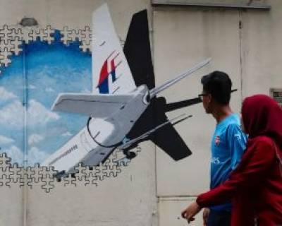 نقاشی سه بعدی هواپیما گم شده در مالزی